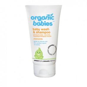 Organic Babies Chamomile Baby Wash and Shampoo 150ml